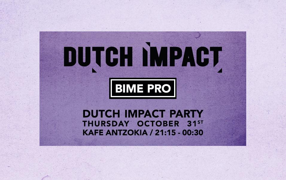 Lo mejor de Holanda estará en el BIME CITY