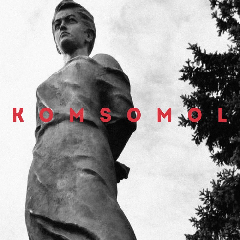 """""""Komsomol"""" es el nuevo adelanto de 'Sangre', próximo disco de Futuro Terror"""