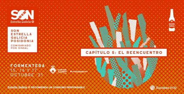 El SON Estrella Galicia Posidonia se celebrará del 15 al 17 de octubre